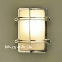 真鍮 ガーデンライト BH2373CRFR LED