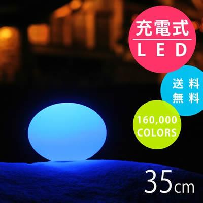 充電式 フロアライト リモコン付き 「スマートアンドグリーン (Smart & Green) イリス 充電式LEDガーデンライト フラットボール リモコン付属」
