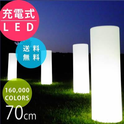 充電式LED照明 「スマートアンドグリーン (Smart & Green) イリス 充電式LEDガーデンライト タワー リモコン付属」