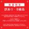 【訳あり・B級品・10%OFF】【返品不可】ブラケットライト 工業系デザイン照明 「レトロ外灯 U形フラット」