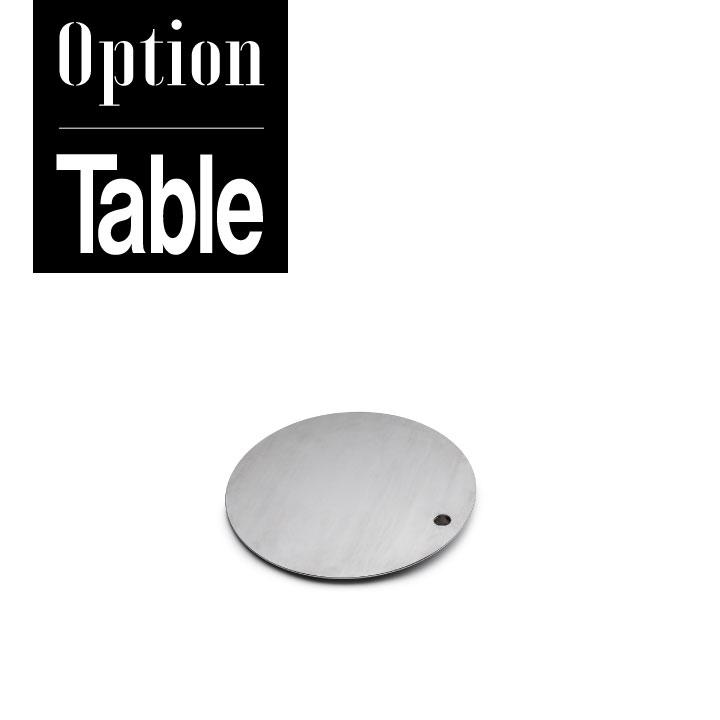 「ホーファッツ(hoefats) TRIPLE テーブル 35cm(専用ホットプレート)」