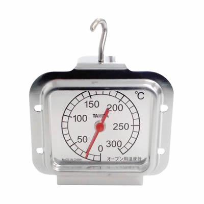 ドーム型ピザ窯専用オプション 「家庭用石窯 プチキルン専用 温度計」
