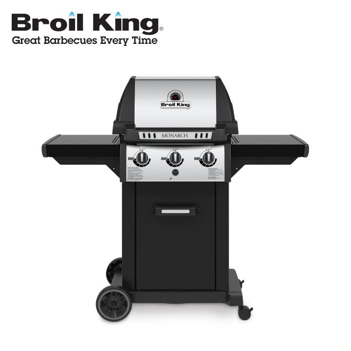 ブロイルキング(Broi King) 設置用小型LPガスグリル モナーク320(MONARCH320)