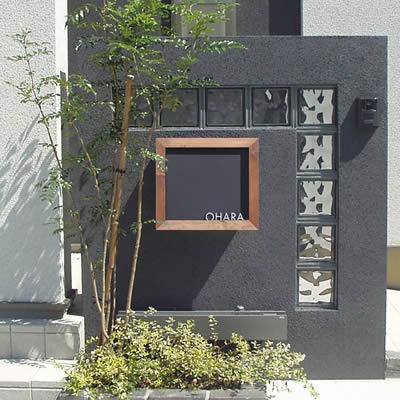 郵便ポスト 「Black board ブラックボード 埋め込み型ポスト 表札あり」