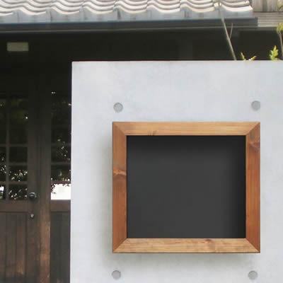 「Black board ブラックボード 埋め込み型ポスト」