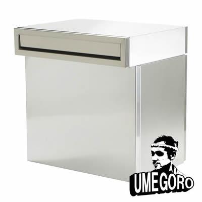 埋め込みポスト 「UME56(UMEGORO)ウメゴロー 口金ポスト オールステンレス」