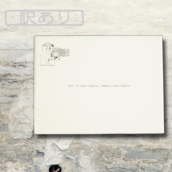 【訳あり半額】絵になる郵便受け 「アートポスト L'ombre ロンブル 埋め込みタイプ」