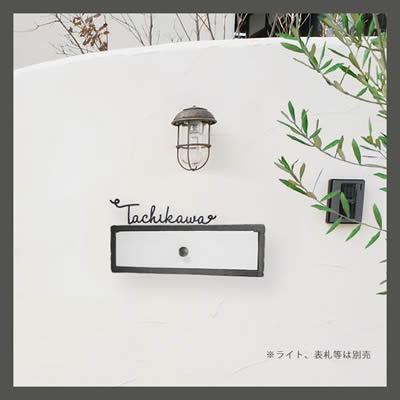 アンティークな風合いが素敵なポストカバー「ティロワール」