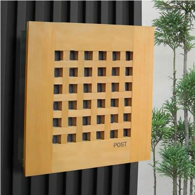 壁掛け 郵便ポスト 「D-POST ディーポスト 201 ちどり格子」 【取り付け工事対応商品:区分A】