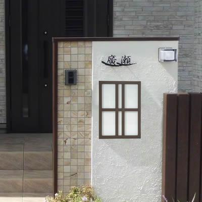 「にっぽんのポスト ふみ スライドタイプ 壁掛け型」 【取り付け工事対応商品:区分A】