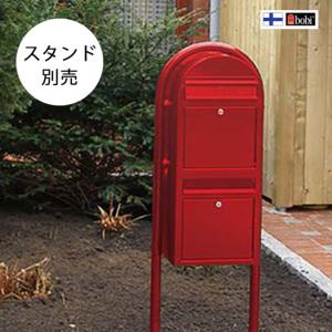 二世帯ポスト 「Bobi ボビ社製 郵便ポスト ボビデュオ (前入れ前出し)」 【取り付け工事対応商品:区分A】