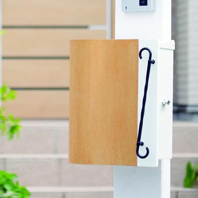 ナチュラルデザインの木目調A4サイズ対応壁掛けポスト 「クーヴル」 【取り付け工事対応商品:区分A】