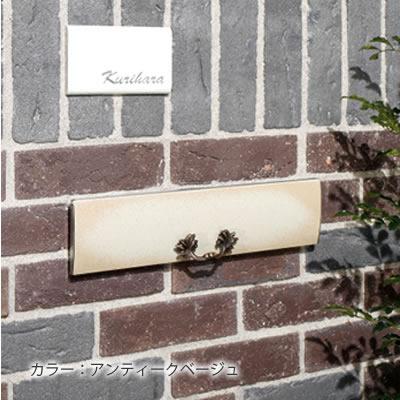 口金ポスト「ROUGE ルージュ マカラ<3色>」 05/15タイプ ※ダイヤル錠