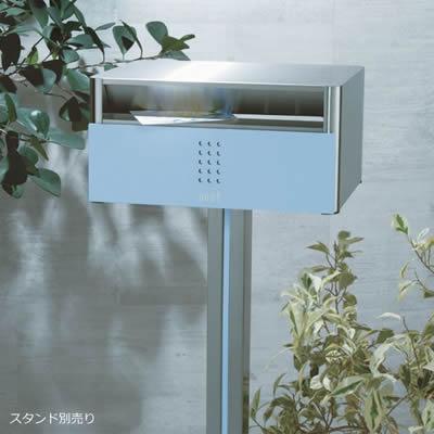 <スタンド別売り>埋込対応の郵便ポスト 「クティ1B <小さいサイズ>」