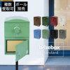 複数受取り対応 「宅配ボックス Brizebox ブライズボックス スタンダード ※スタンドポール別売り」【取り付け工事対応商品:区分B】