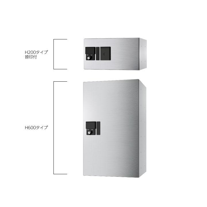 ステンレス製 壁面タイプ 「ナスタ (NASTA) 宅配ボックス プチ宅 H200+H600 ビッグ大型 壁掛けセット KS-TLP360LB-S200+KS-TLP360LB-S600N」