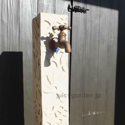 【立水栓】砂岩風のレリーフが美しいアジアン水栓柱 「花花」