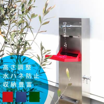 水受け蓋付きボックス立水栓 「ihana イハナ」 蛇口2個付き シンク型