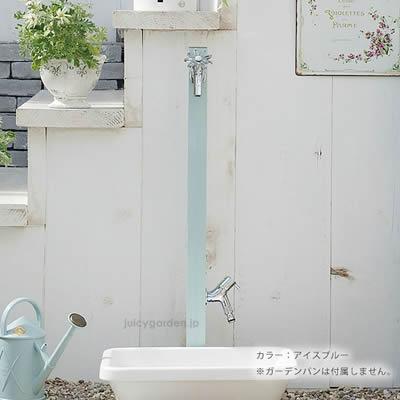花ハンドルの立水栓「フラワールージュW 【16色】 ※2口」上下専用蛇口付