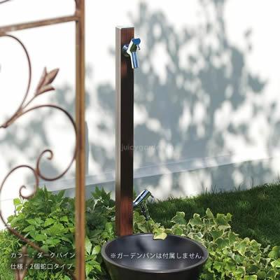 木目調の水栓柱 「アクアルージュW パイン 2口」 上下専用蛇口付