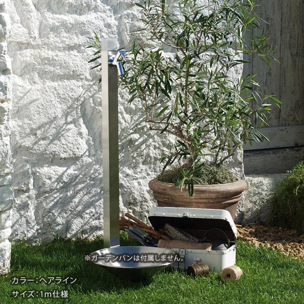 水栓柱「アイスルージュ 1.0mタイプ <14色>」 専用蛇口付<寒冷地仕様>