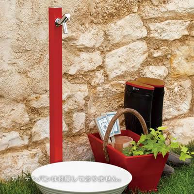 シンプルな水栓柱 「アクアルージュ<全15色>」 ※専用蛇口付き1口タイプ