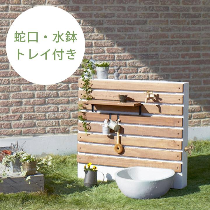 ウッドフェンス調オシャレな立水栓TI-LA「水栓ユニット ティーラ セット」