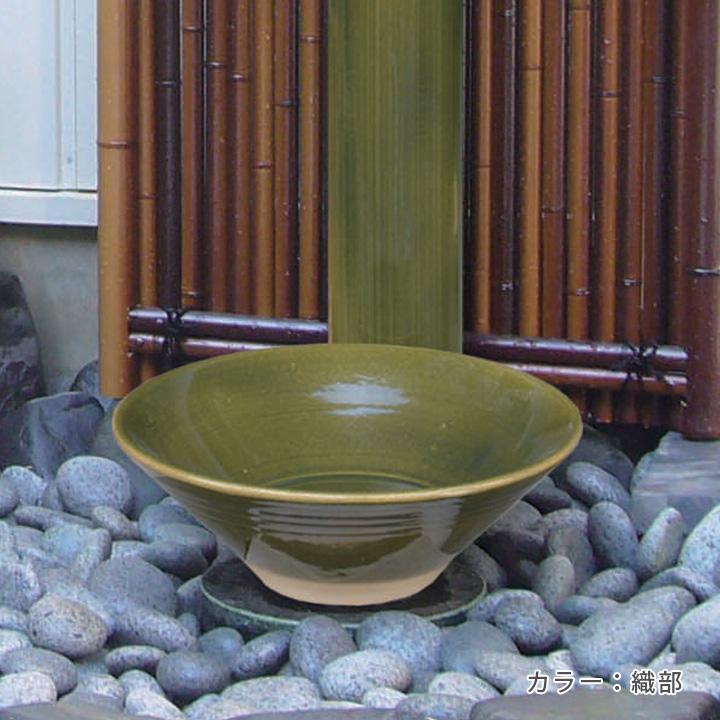【ガーデン水鉢 和風】陶器の水鉢