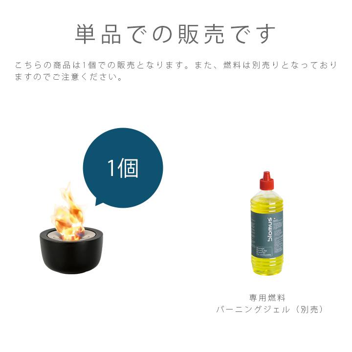 blomus ブロムス FUOCO テーブルトーチ 65078