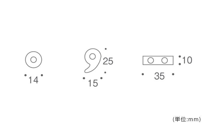 表札1文字 「真鍮切文字 記号 コンマ(カンマ)・ピリオド・ハイフン」