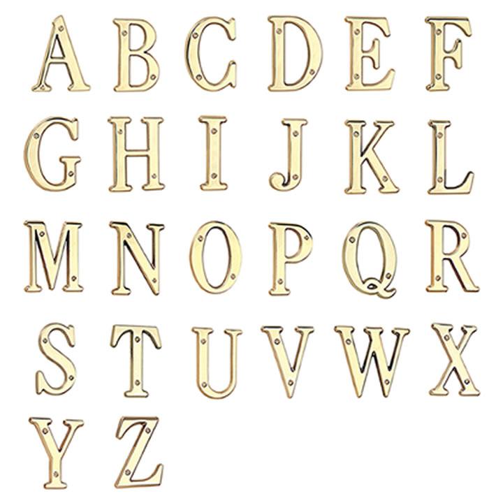 表札1文字 「真鍮切文字 アルファベット(英字)」