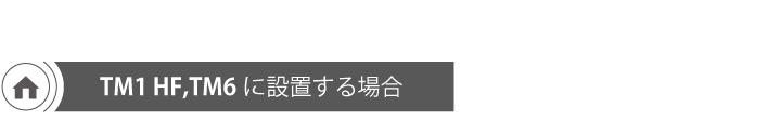 屋外物置・バイクガレージ 「メタルシェッドオプション 2段ワークベンチ」【メタルシェッド本体別売】