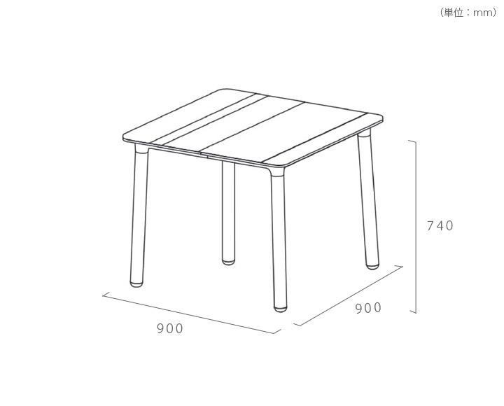 Resol Noa リソル ノア テーブル 90×90