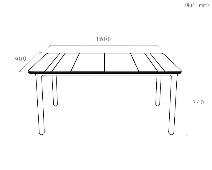 Resol Noa リソル ノア テーブル 160×90