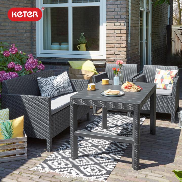 ケター (KETER) オーランド ローテーブルにもなるガーデンテーブル・ソファ 4点セット