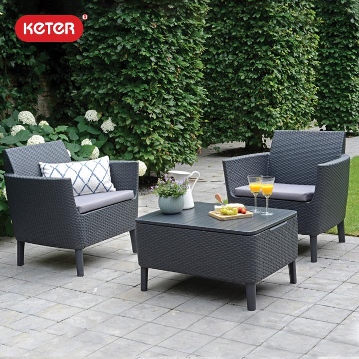ケター (KETER) サレモ 収納付きガーデンテーブル・チェア 3点セット