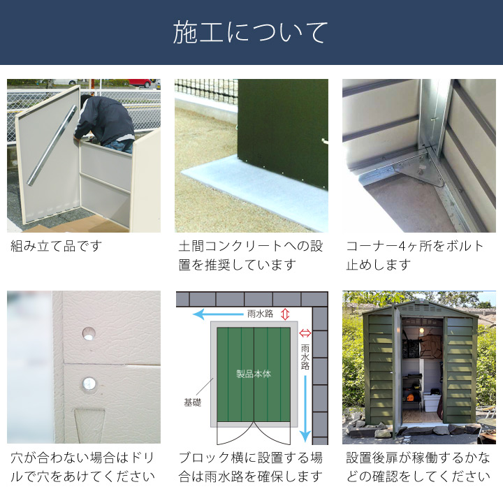 メタルシェッド TM1HF SD ハーフ シングルドア