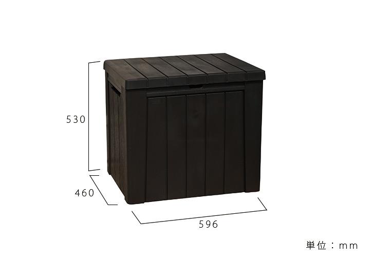 樹脂製収納BOX「ケター (KETER) アーバンボックス (URBAN BOX)」