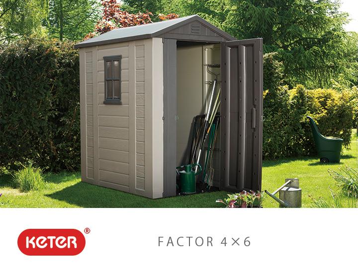 樹脂製木調物置「ケター (KETER) ファクター ガーデンシェッド 4×6 (FACTOR 4×6)」