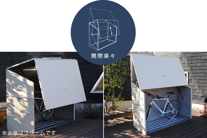 屋外物置 「メタルシェッド 自転車倉庫 TM3 ツートーン(大型・中型)」