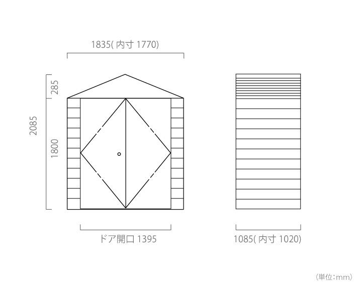 英国製 屋外物置「メタルシェッド TM6 DD(ダブルドア)」アペックスルーフ 切妻屋根 観音開き