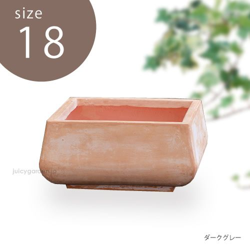 CLAYPOT Low Drop Square 18