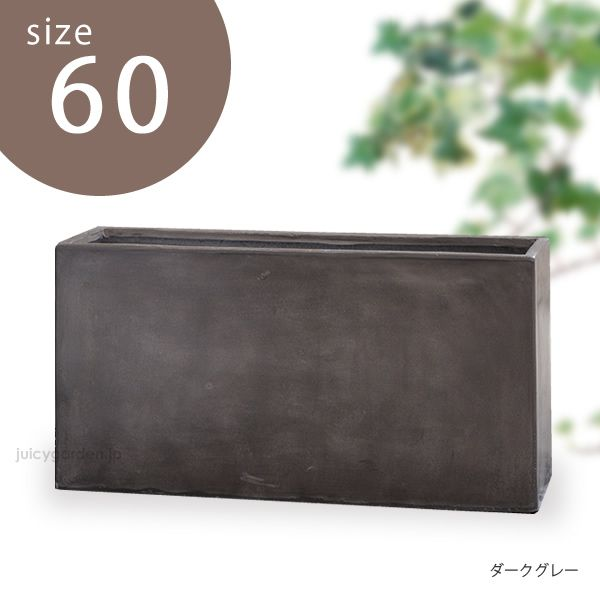 CLAYPOT High Rectangle 60
