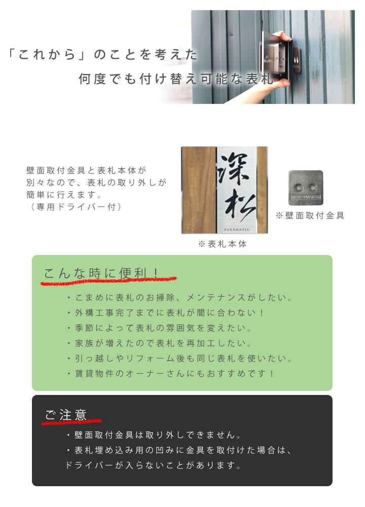 UME56 木目プレート表札