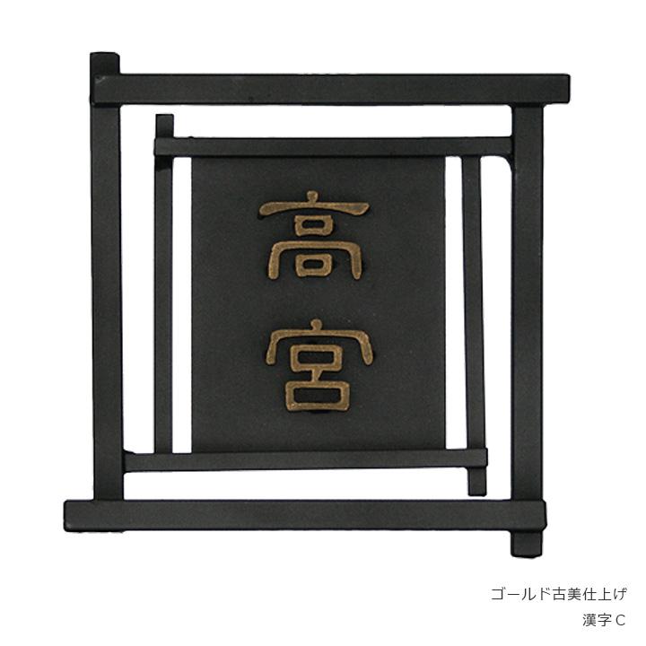 N78 組(クミ)