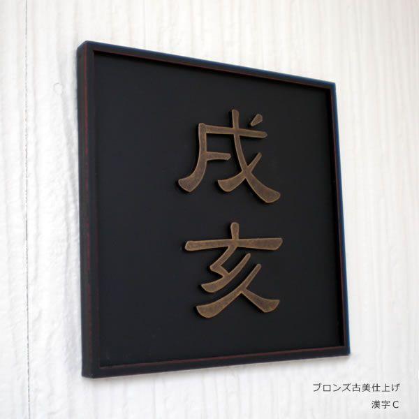 N80 朱(アカ)