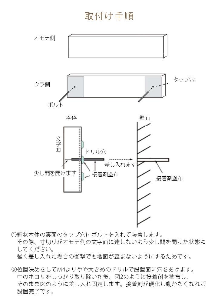 「ブラス・ハコ 02」