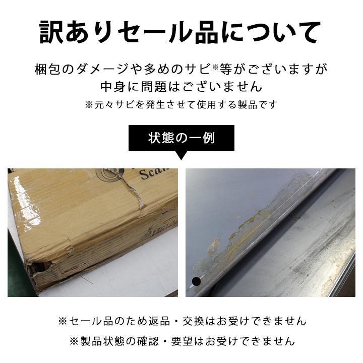 「ヒタ ティピ 120(Heta Tipi 120)」