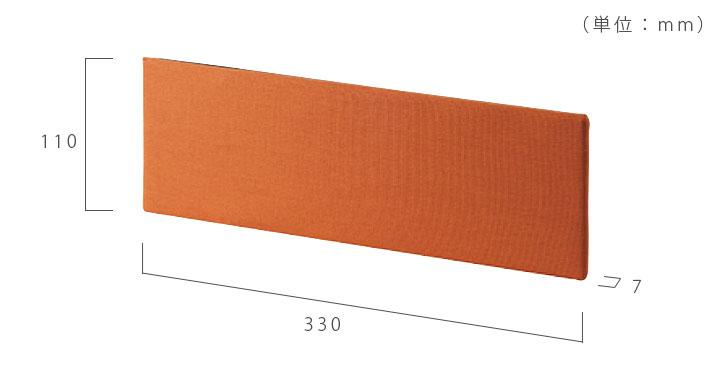 ハコトコ ロング専用カラーパネル