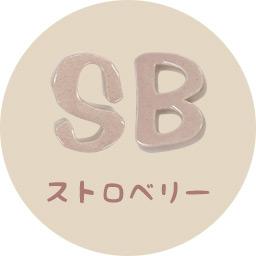 陶器の可愛い文字表札 Puffy Sign パフィーサイン アルファベット シュガー U Z Juicy Garden